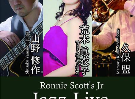 Ronnie Scott's Jr Jazz Live