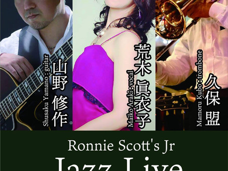 Ronnie Scott's Jr Jazz Live