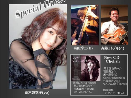 Summer Live with Maiko Araki