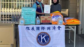 旭展國際同濟會-柯孟林會長會協同會員捐贈物資