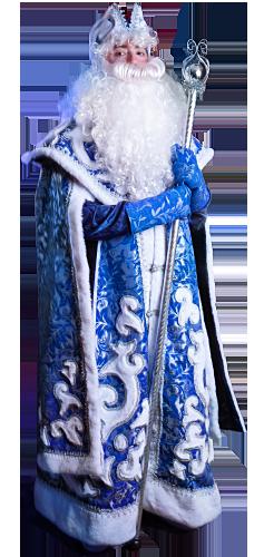 Дед Мороз Ярославль