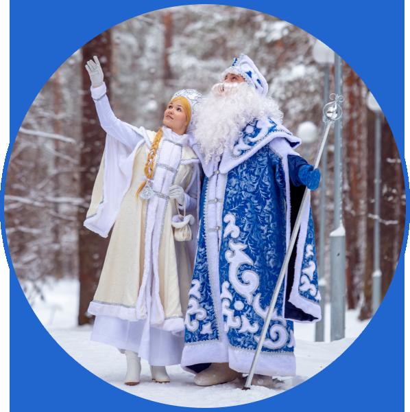 Дед Мороз и Снегурочка в Ярославле
