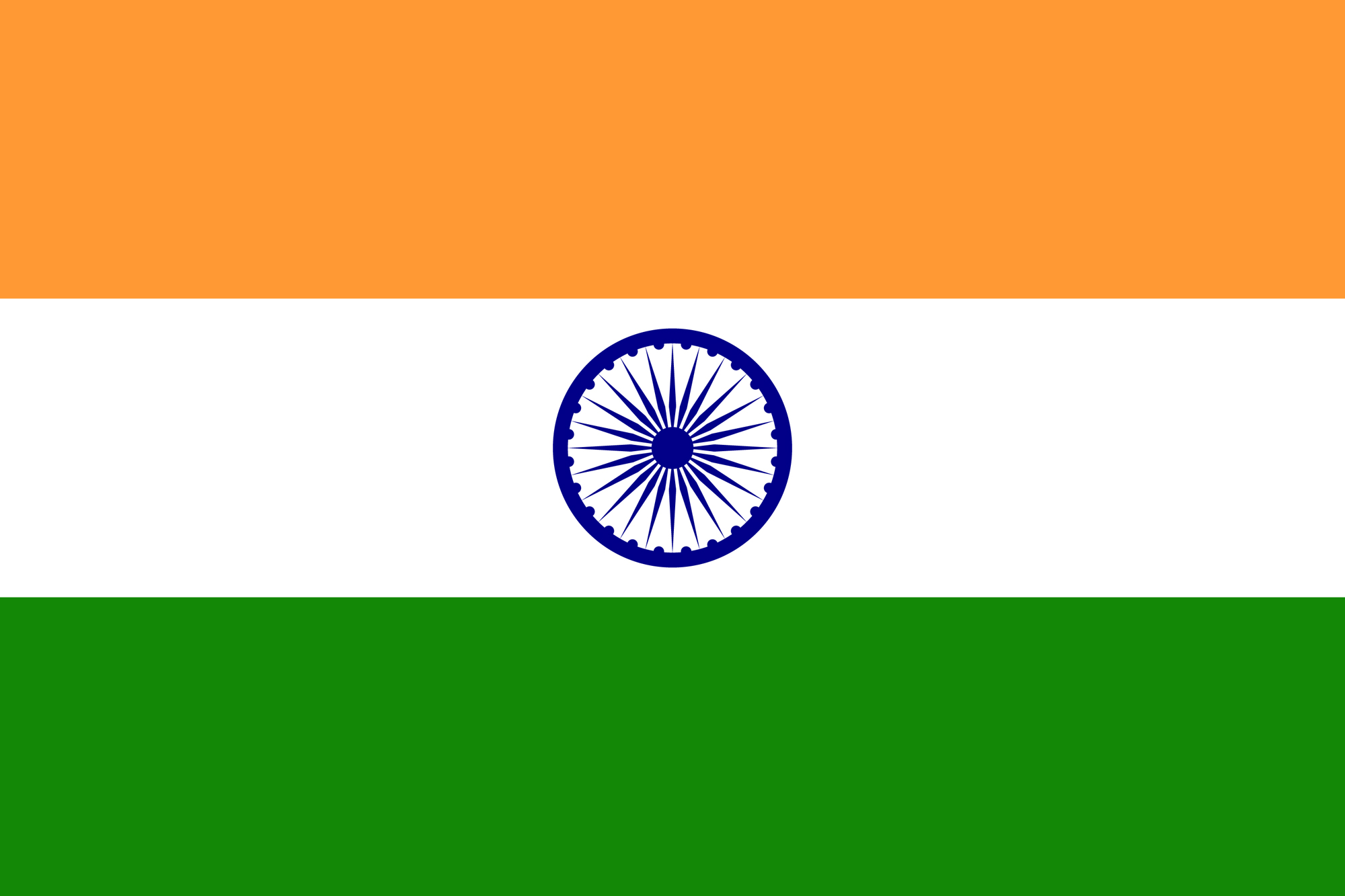 India   denislieiptv