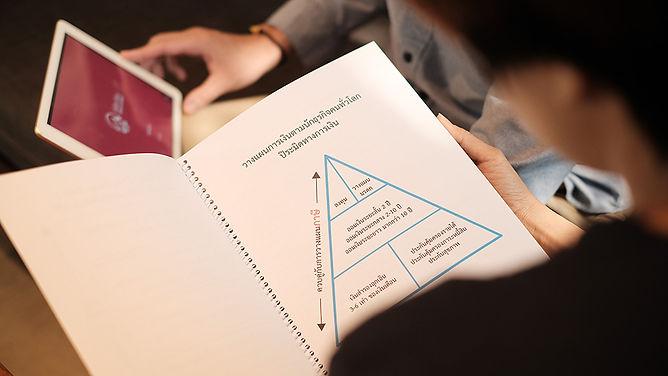 Financial-Pyramid.jpg