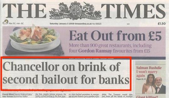 「創世幣 Genesis Block」留有這一句,是創辦人對金融體制的最大控訴。