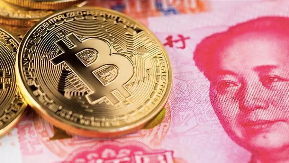 〖眾所周知,中國是全球加密貨幣的重要「產地」,意思是指,全世界加密貨幣挖礦的能源消耗中,以中國佔最多。〗