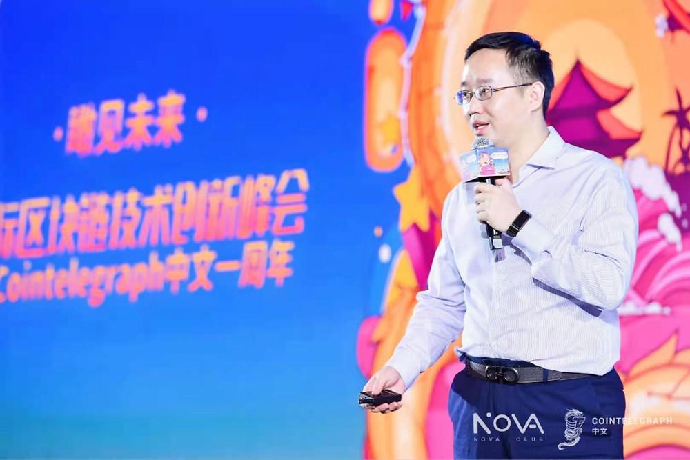 〖中國挖礦巨頭「萊比特礦池」創辦人兼 CEO 江卓爾曾說過,現時挖礦的投資門檻很高,並且會越來越高。〗