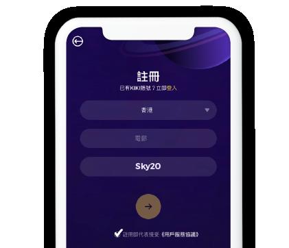 210310_Skylanding-03.png