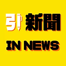 REPORTER_ICONS-07.png