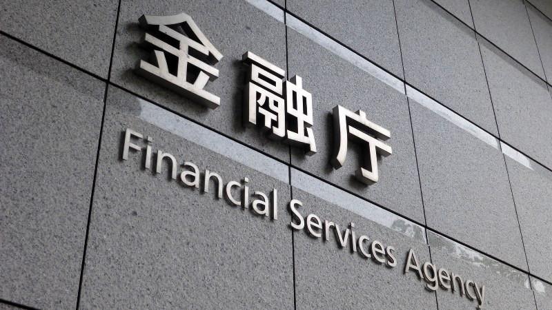 〖日本金融廳(FSA)對加密貨幣設有完善監管,他們於 2017 年起修訂《支付服務法》,承認加密貨幣可在日本作為支付方式的其中一種。〗