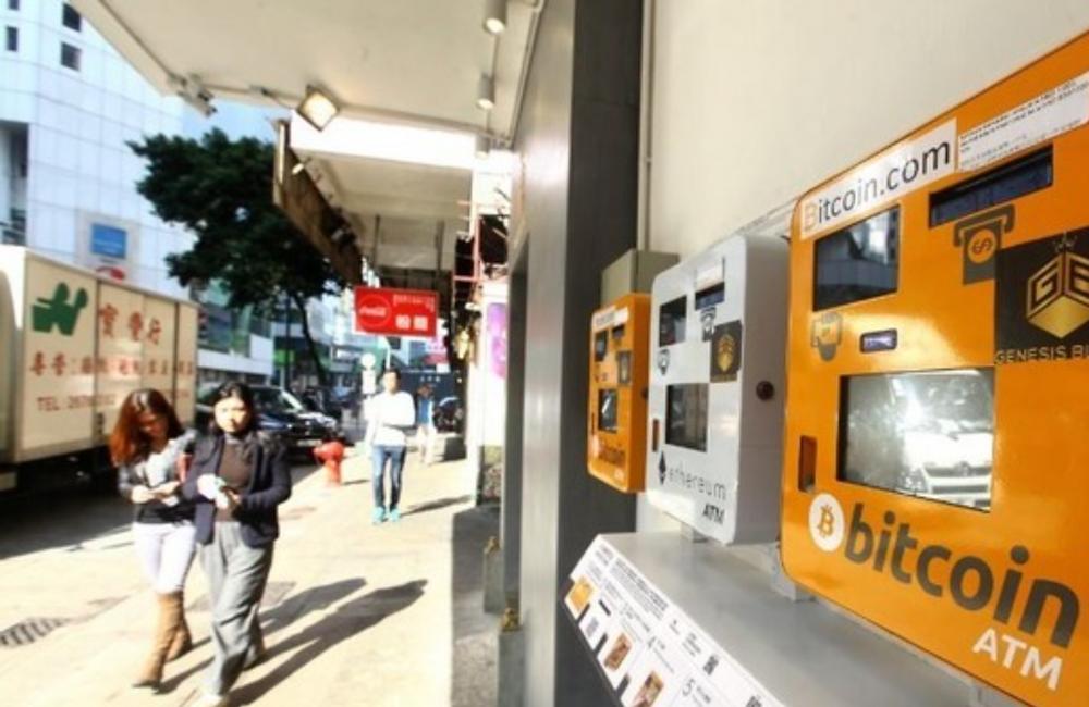 比特幣實體店的出現,旨在降低用戶買幣門檻。