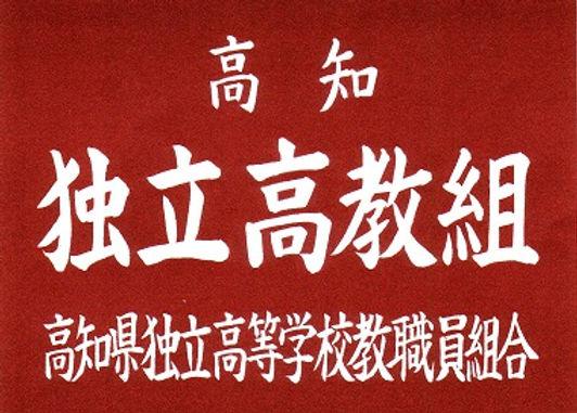 Du-Jiao-Qi-[1].jpg