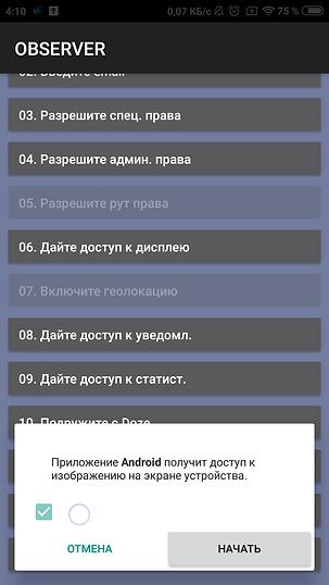 Screenshot_2019-02-03-04-10-16-733_com.a