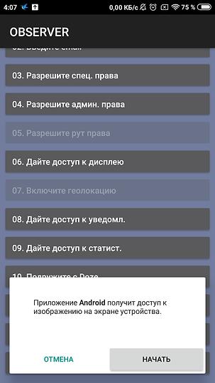 Screenshot_2019-02-03-04-07-25-372_com.a