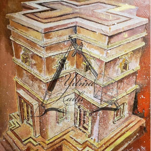 Bete Giyorgis (Church of Saint George, Lalibela)