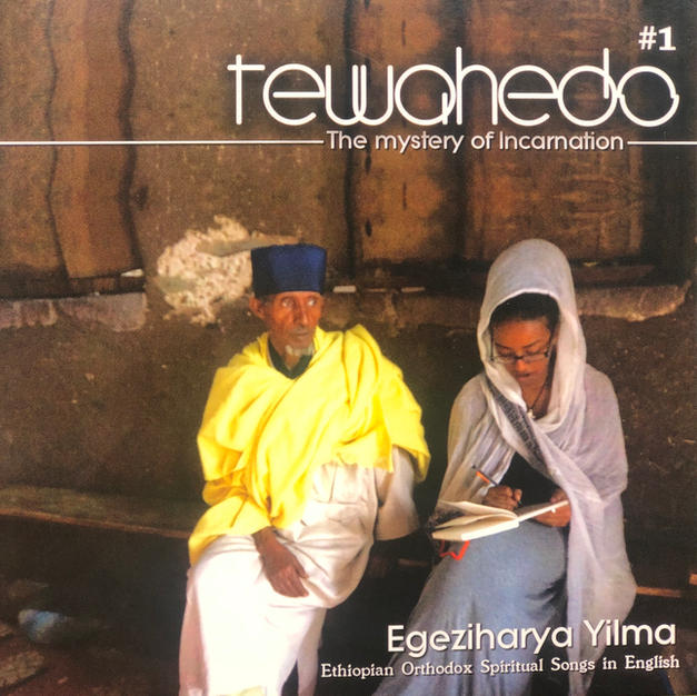 Tewahedo 1 (English)