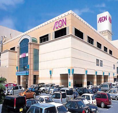 沖縄県所在イオングループの商業施設の現地買収に向けた諮問の完了