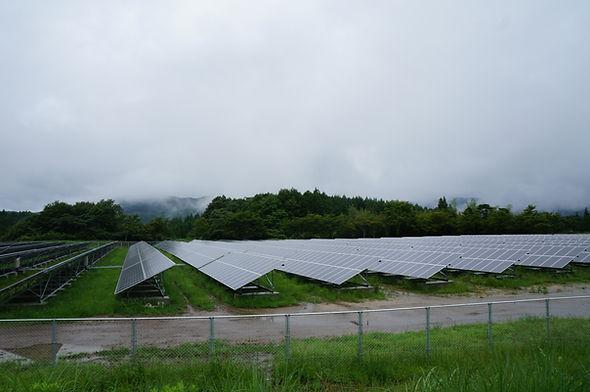 aboutus_Solarenergyplant
