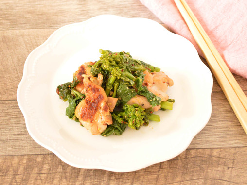 チキンと菜の花の甘酒マスタード炒め