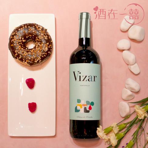 婚宴紅酒 Vizar