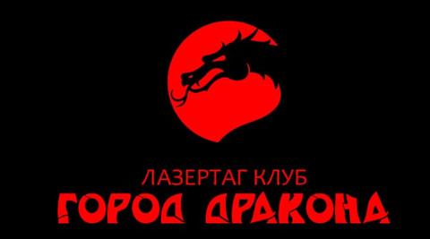 Лазертаг Красноярск_логотип