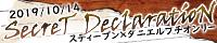 SecreT DeclaratioN