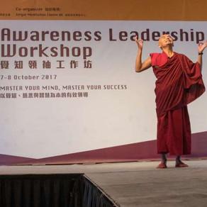 "Tergar Asia Hosts ""Awareness Leadership Workshop"" – Leadership Based on Compassion"