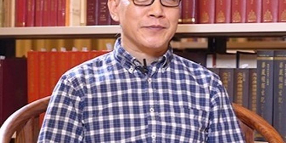Dharma Talk Series: Dr. Guang Xing (廣興博士)