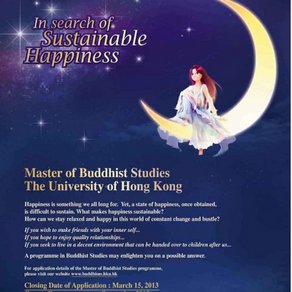 Hong Kong University's Centre of Buddhist Studies has a moral mission