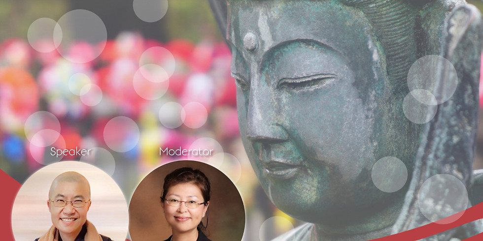 Dharma Talk Series: Venerable Dr. Sik Hin Yan (釋衍隱法師)