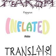 Word Illustration