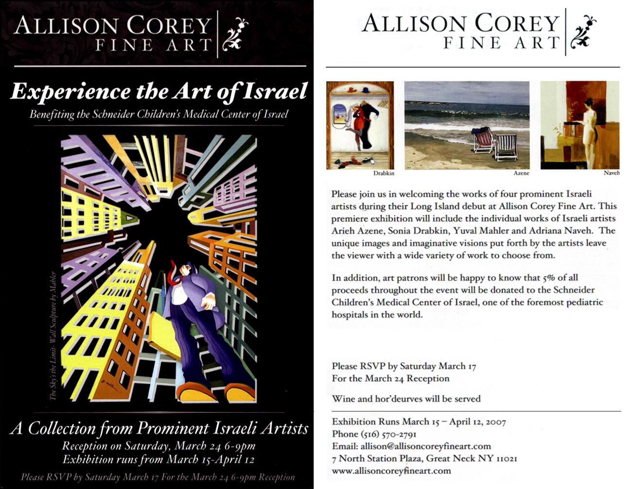 Allison Corey Fine Art