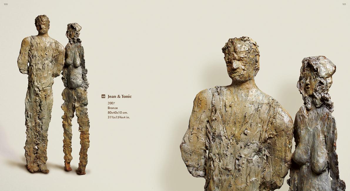 #046 - Jean & Tonic,  2007