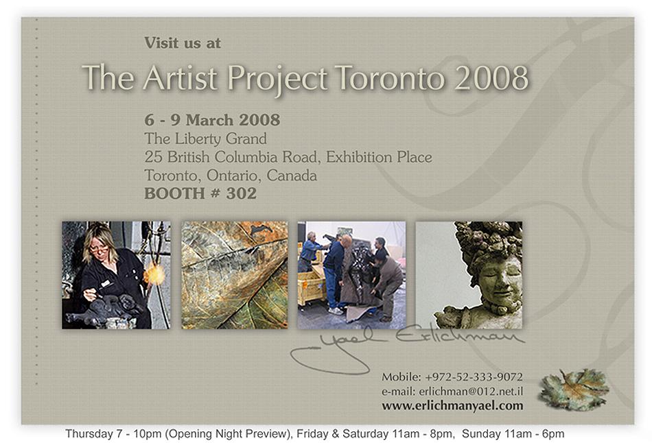 פרוייקט האמנים טורונטו