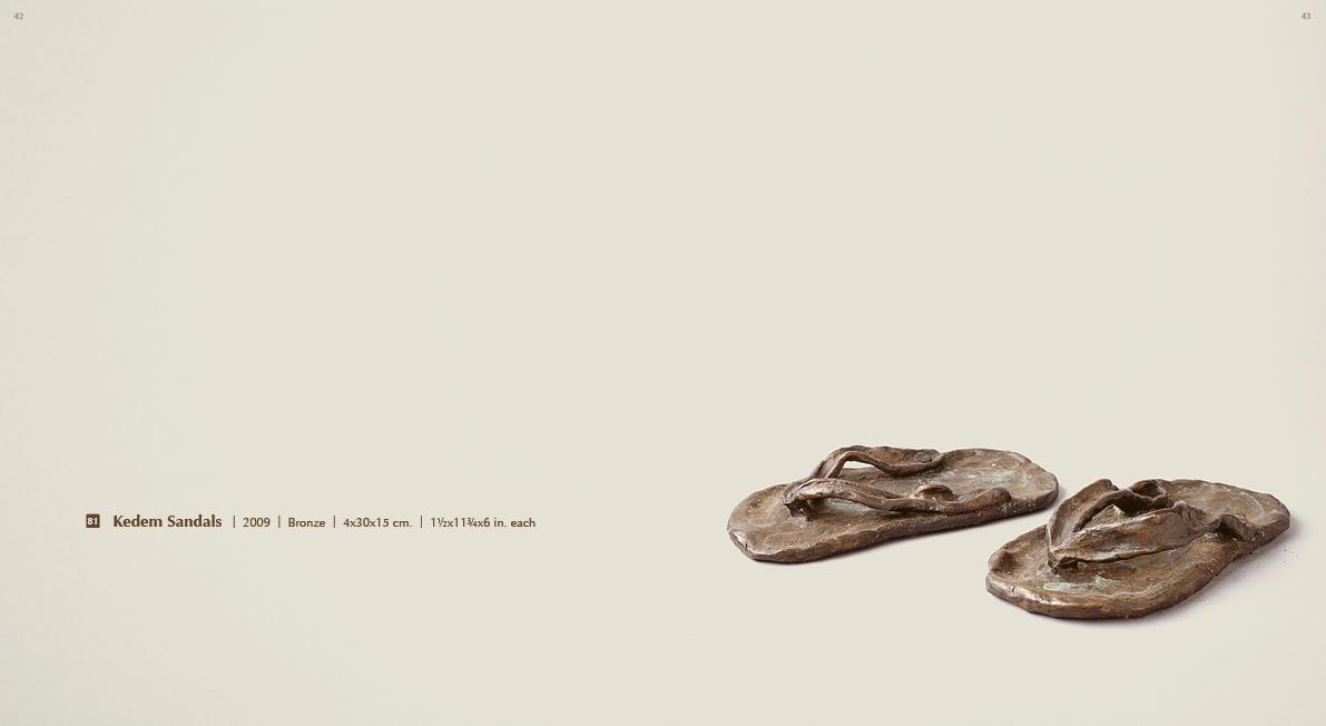 #081 - Kedem Sandals, 2009
