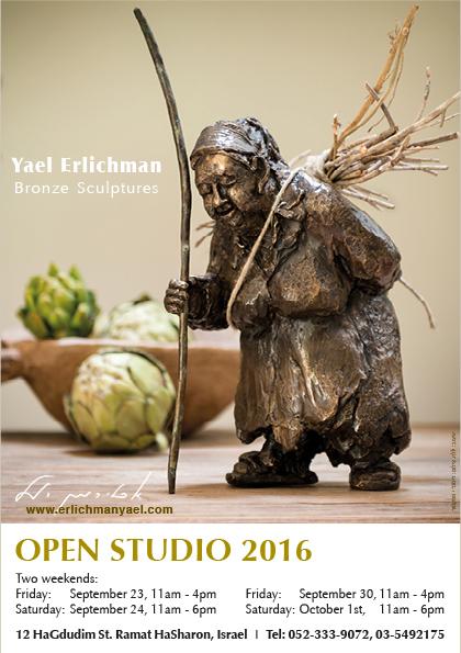 Open Studio 2016