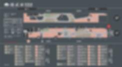 棧貳庫樓層導覽圖