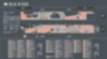 棧貳庫專櫃平面圖-202002.jpg