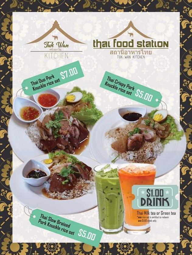 tukwan-promo-pork-knuckle-rice