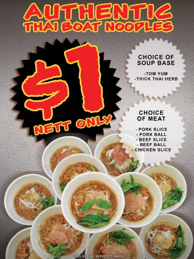 tukwan-one-dollar-boat-noodles-thai
