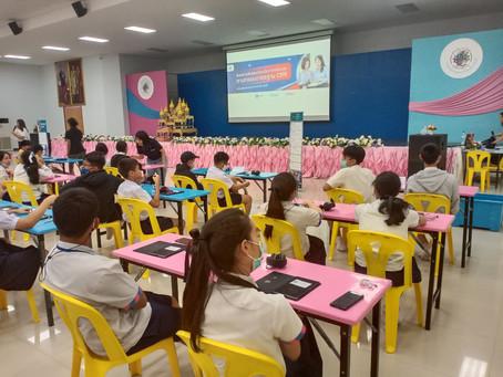 โครงการจัดสอบวัดระดับภาษาอังกฤษ ตามกรอบมาตรฐาน CEFR @โรงเรียนสวนกุหลาบวิทยาลัย ธนบุรี - October 28