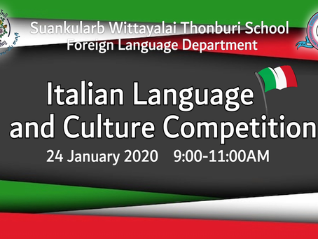 Italian Language and Culture Competition