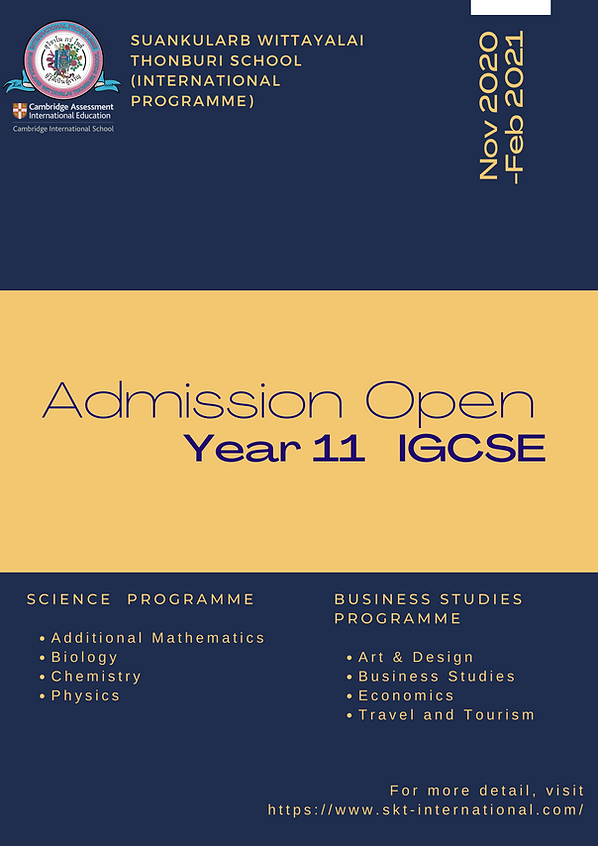 Year 11 Admission'.png