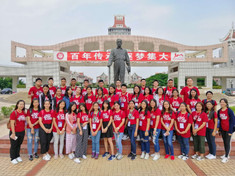 Exchange program in China