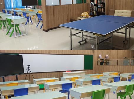IP Classroom 2020