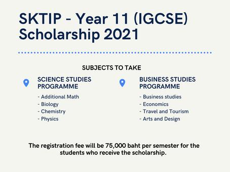 Scholarships 2021