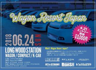 Wagon Resort Japan 2018 report