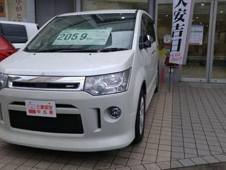 Random: Mitsubishi Delica D:5 Roadest