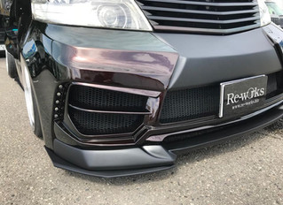 RE Works H10W Toyota Alphard