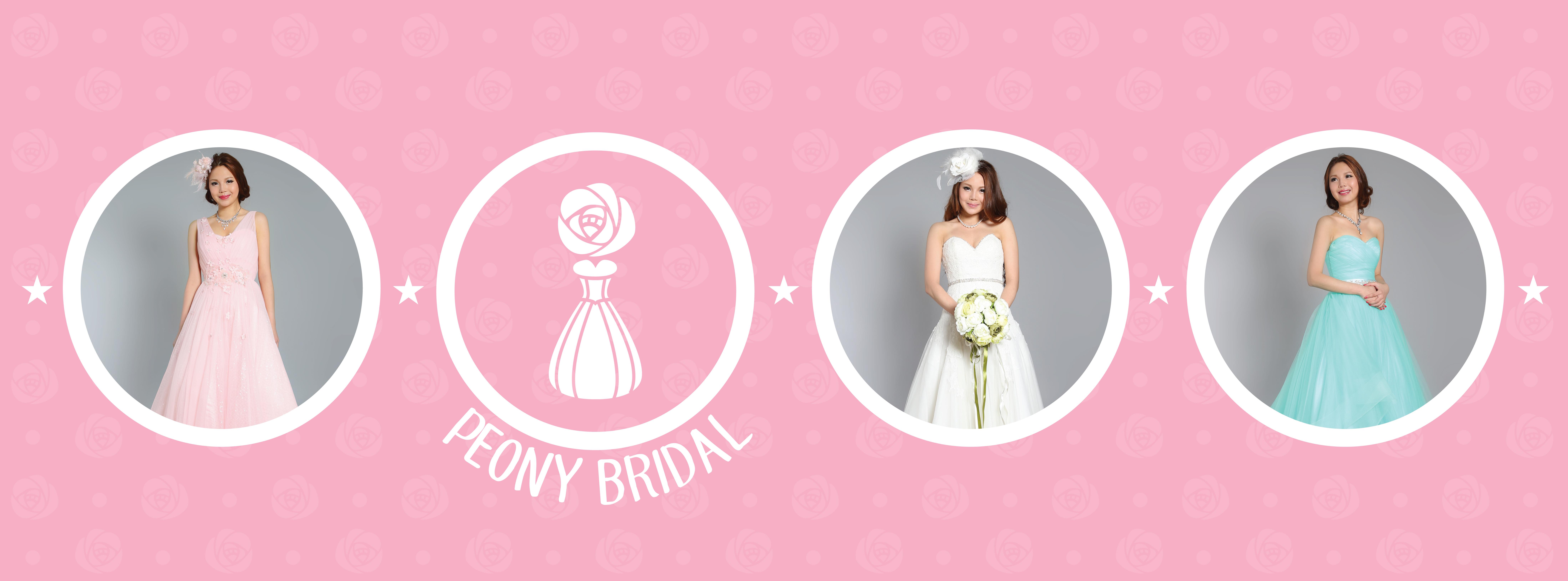 Peony Bridal Branding Exercise
